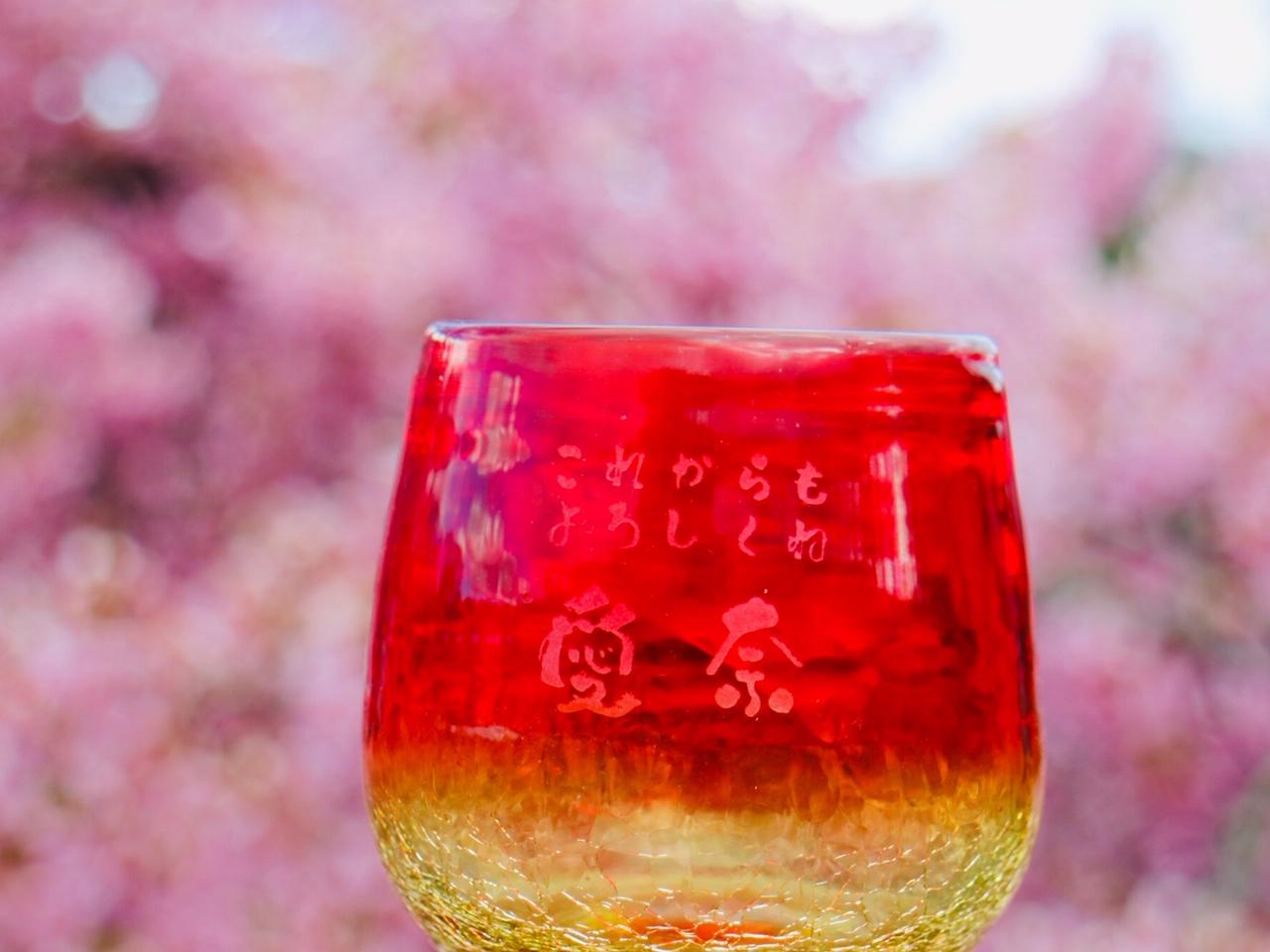 福島県なのに...なぜ琉球グラス?