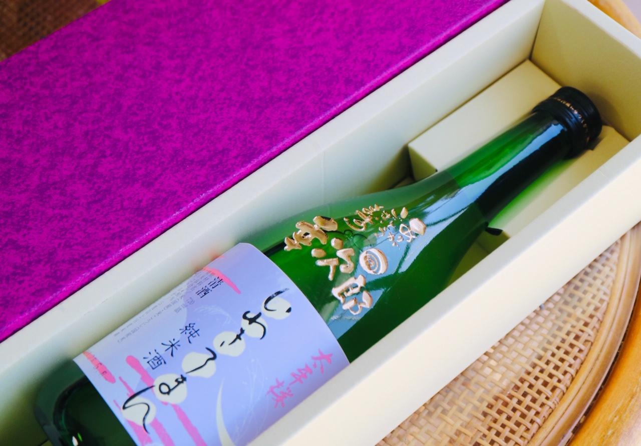 名入れボトル彫刻の日本酒ラベルは重要♪