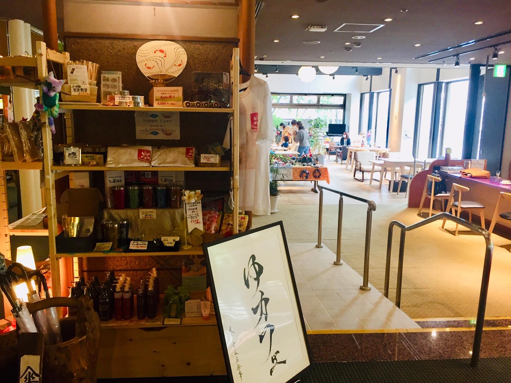 """毎月26日は""""ゆカフェ""""が開催されてます♪"""