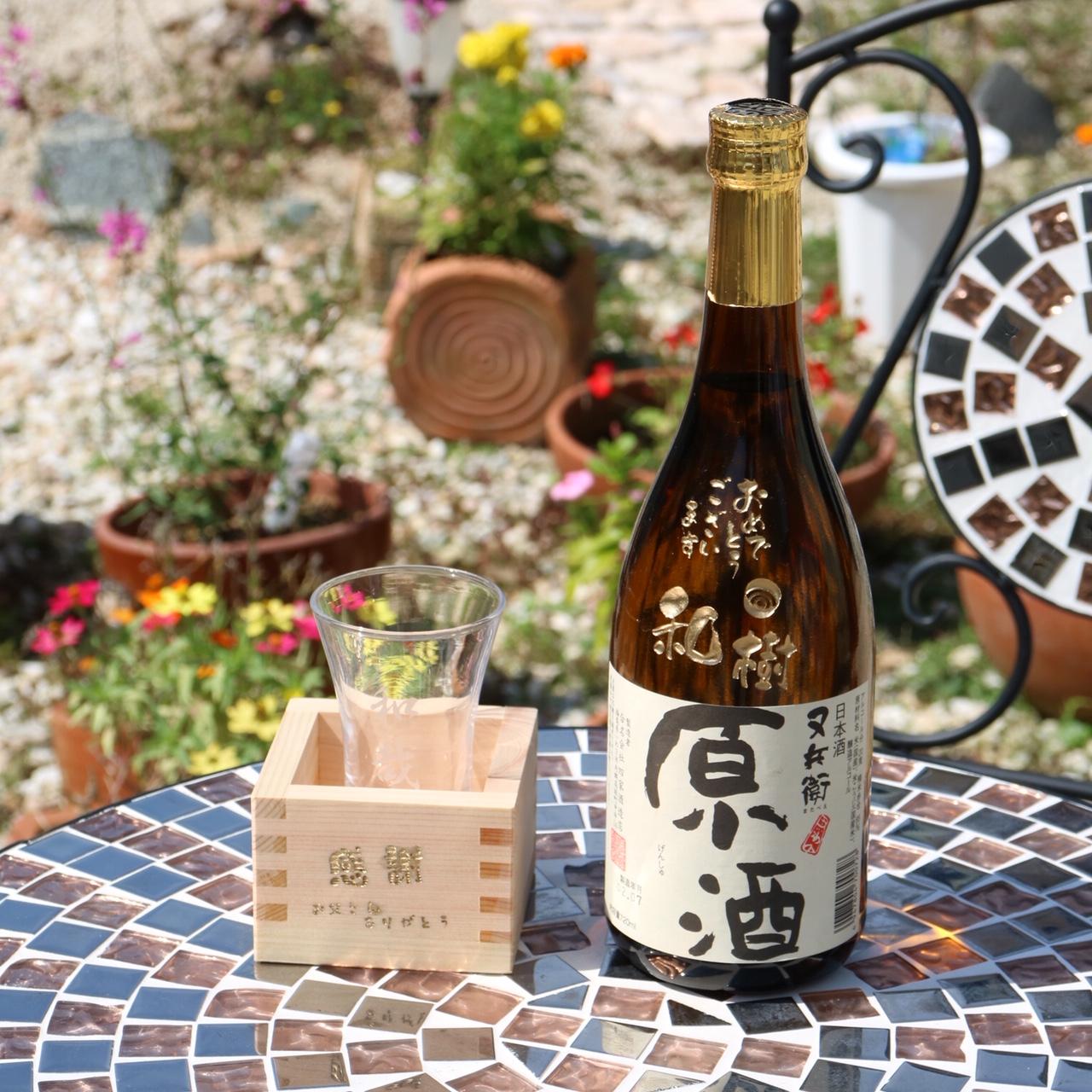 福島県の日本酒をひのき香る枡で呑みましょう♬