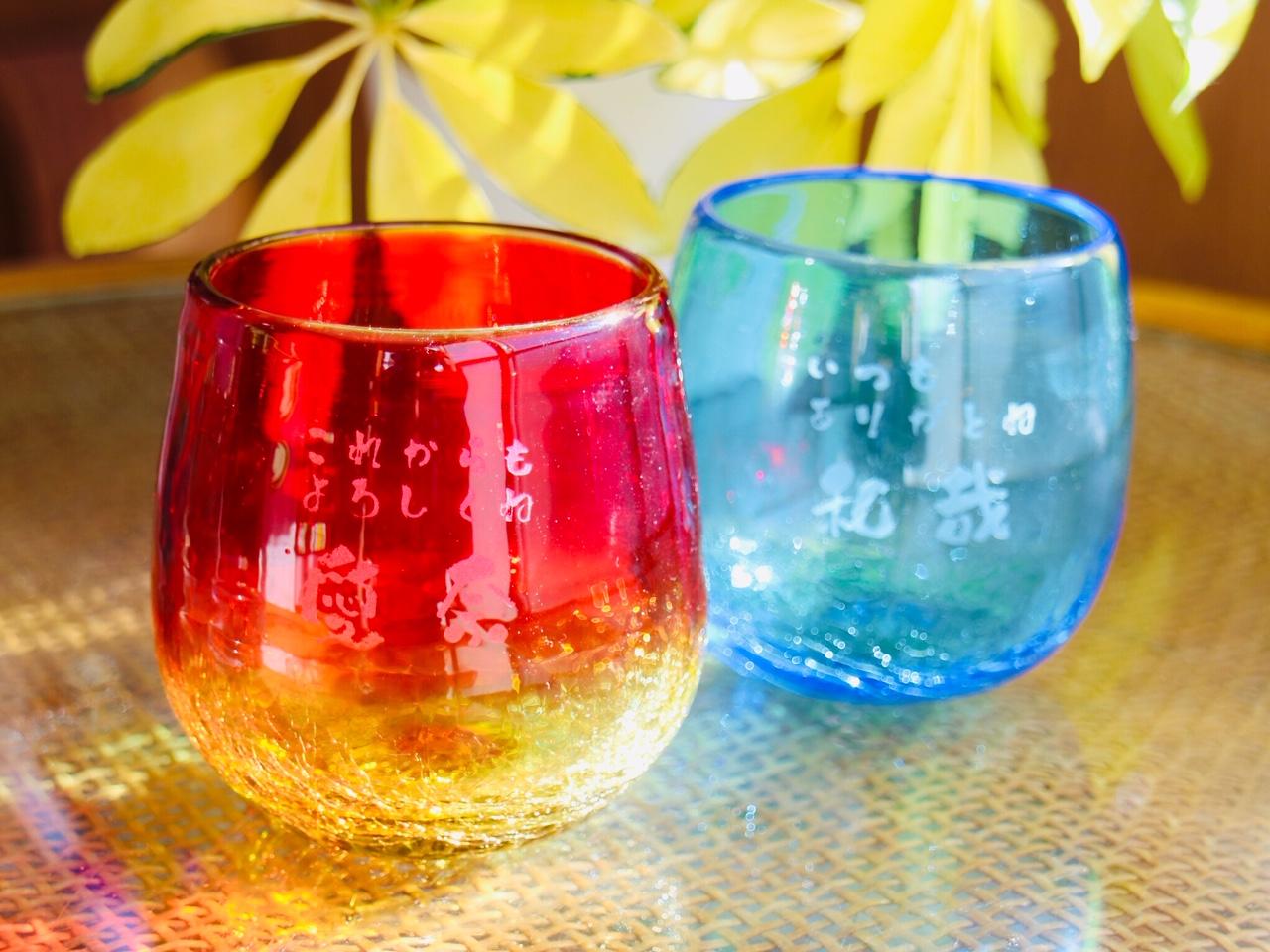 沖縄気分を味わえる琉球グラス♪