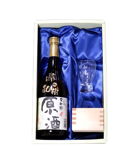 福島県の地酒~名入れ彫刻セット♪
