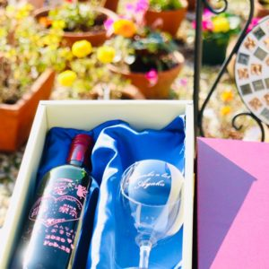 福島県のお酒をお歳暮に~名入れグラス付き♪
