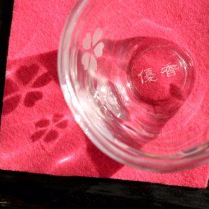 桜模様の映りも美しい~ガラス吟醸♪