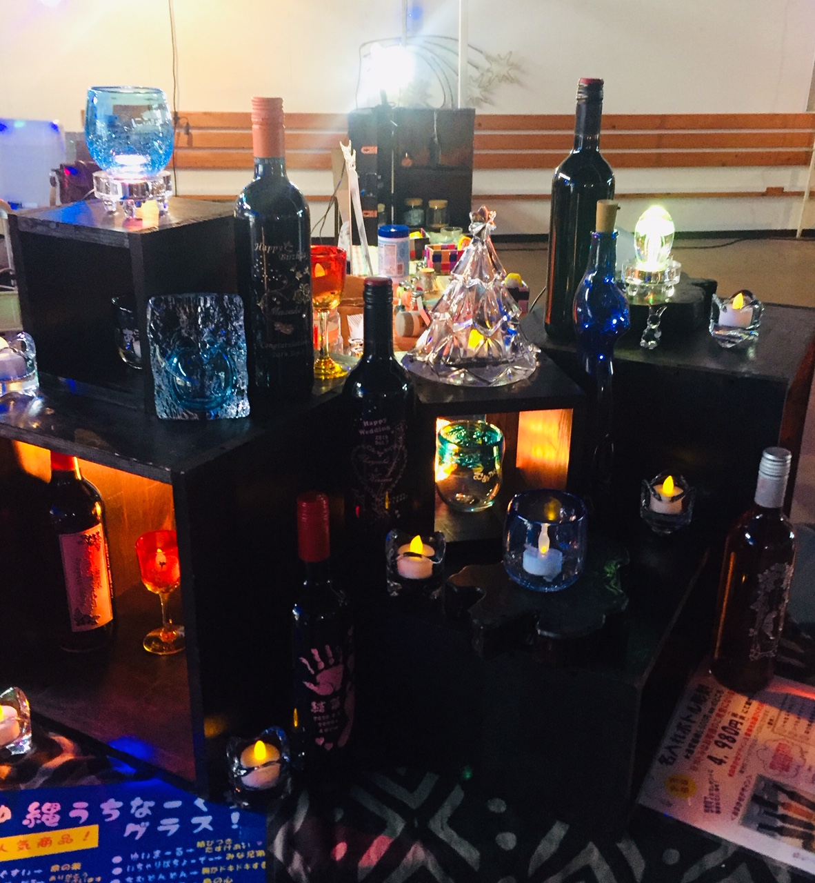 明日はいよいよ「小名浜クリスマスマーケット2020」開催です♪