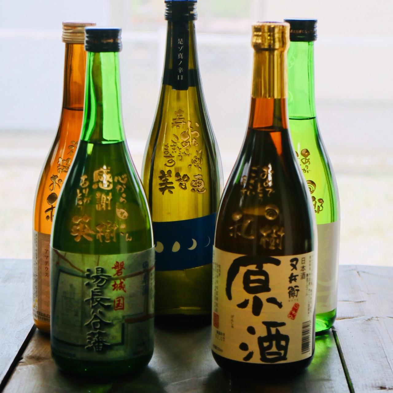 福島県産の日本酒を名入れ彫刻にて日本全国へお届けします!