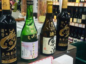 福島県産のお酒8年連続日本一に輝きました♪ おめでとうございます!