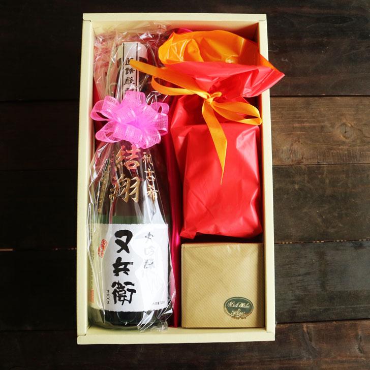 福島県の地酒「又兵衛 大吟醸」名入れ彫刻豪華セット新発売!