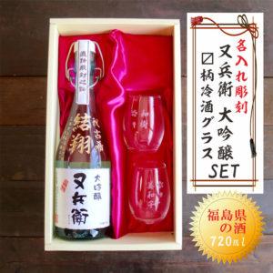 日本酒とお祝いの関係は~縄文時代から⁉