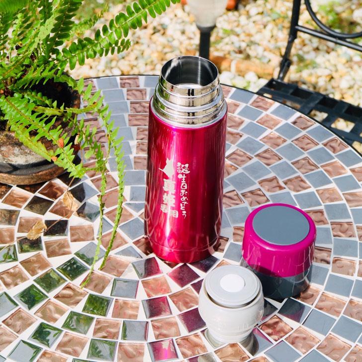 熱中症対策に名入れマグボトル!水筒を携帯しましょう♪