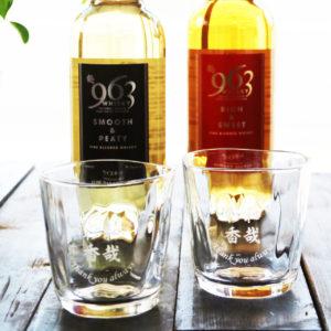 国産ウイスキー963黒&赤~福島県よりお届けします♪