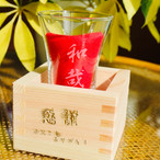 心地よい香り~ひのき升で日本酒を♪