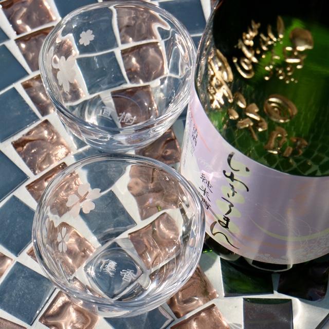 ガラス吟醸で福島県の美味しいお酒を♪