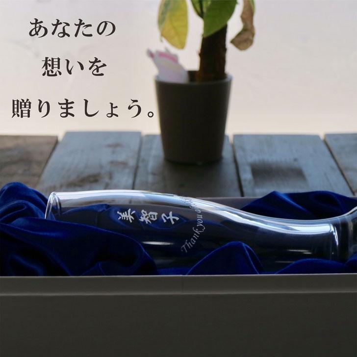 名入れビアグラスシングルタイプ日本語バージョン登場!